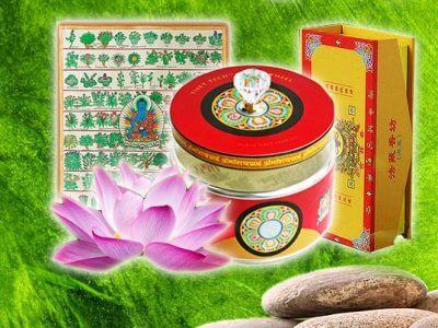 Тибетская медицина лекарства. Вы получите лечение препаратами из местных уникальных растений, которые нигде, кроме Тибета, не произрастают.