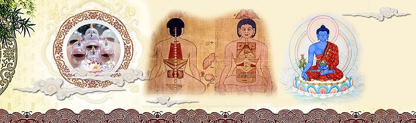 Кровопускание в тибетской медицине